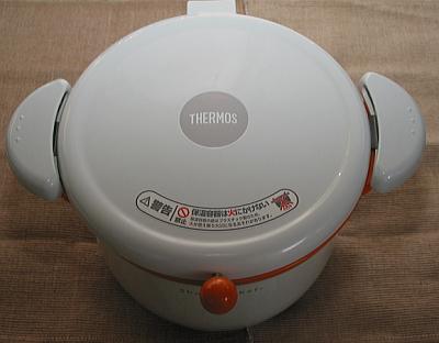 Yaseru603