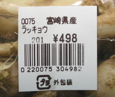 Yaseru464