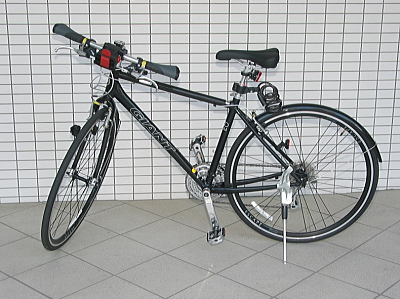 Yaseru450