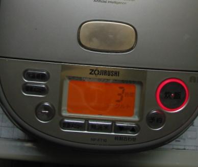 Yaseru790